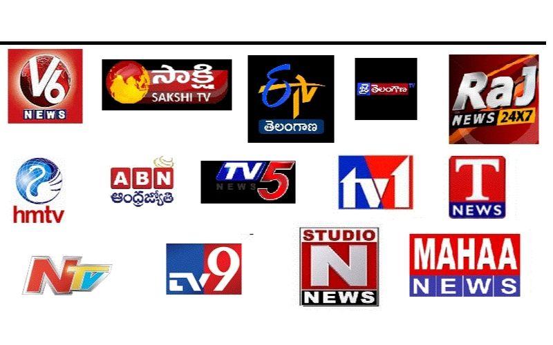 Telugu Channels Live In USA