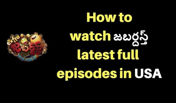 how to watch Jabardasth in USA